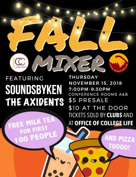 CANCELED - Fall Mixer